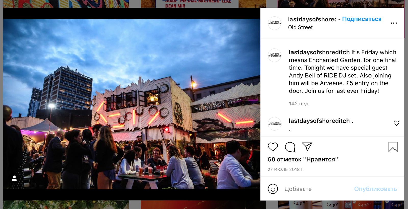 How To Grow Your Local Business on Instagram